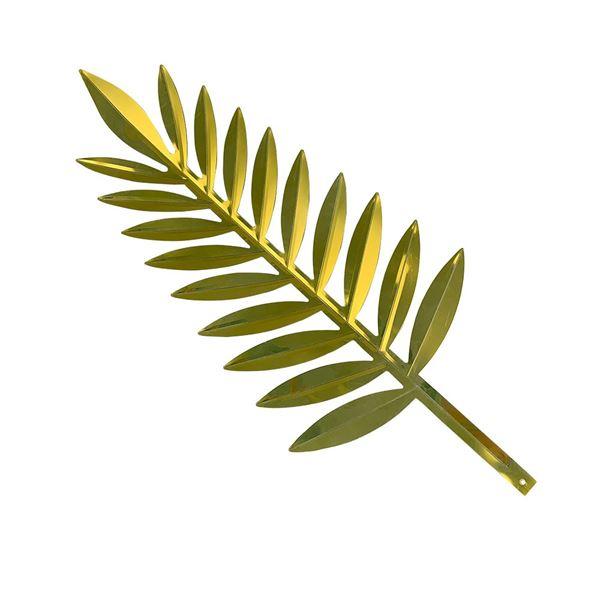 Gold Display Palm Leaf - 43cm - Pack of 1